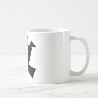 Chinese Character : wen, Meaning: literature, Coffee Mugs