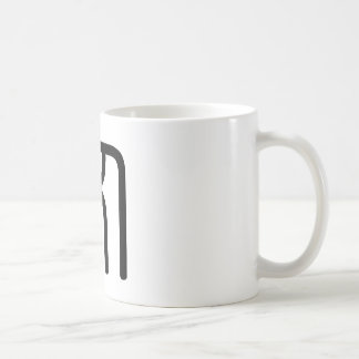 Chinese Character : wen, Meaning: literature, Mugs