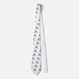Chinese Character : wen, Meaning: literature Tie