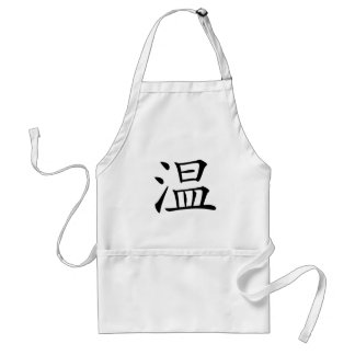 Chinese Character wen Meaning warm mild mode Aprons