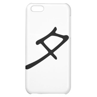 Chinese Character : xi, Meaning: eve Cover For iPhone 5C