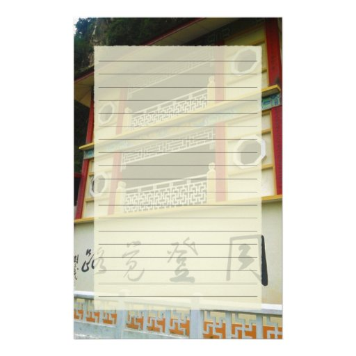 Chinese Characters On Chinese Temple Customized Stationery