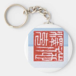 chinese chop key chains