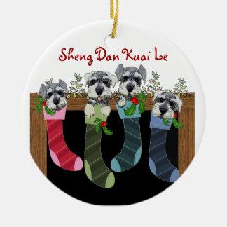 Chinese Christmas Schnauzers Ornament