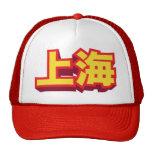 "Chinese City Shanghai ""Block"" Cap"