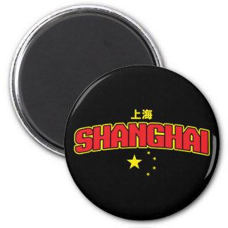 "Chinese City Shanghai ""Team"" 6 Cm Round Magnet"