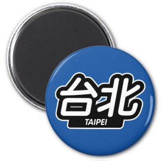 "Chinese City Taipei ""Racing Sticker"" 6 Cm Round Magnet"