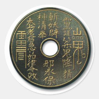 Chinese coin bronze classic round sticker