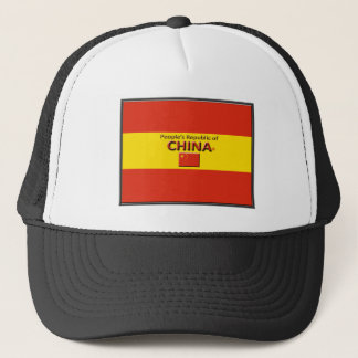 Chinese Colors Flag Trucker Hat