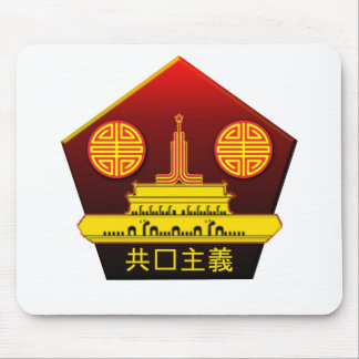 Chinese Communist Party Logo Mousepad