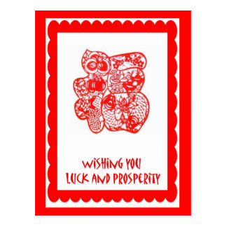 Chinese cutwork 7 post cards