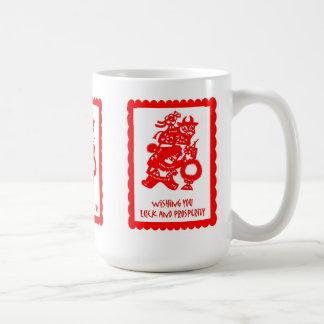 Chinese cutwork coffee mug