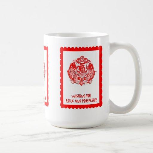 Chinese cutwork, symbol 4 coffee mug