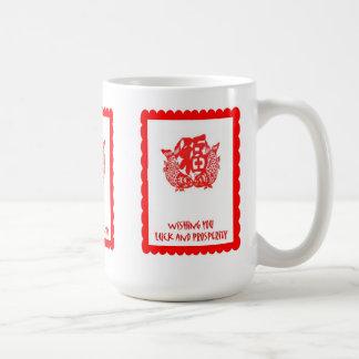 Chinese cutwork, symbol 5 basic white mug