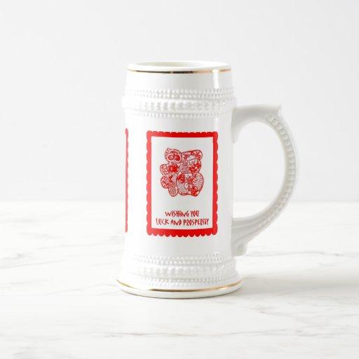 Chinese cutwork, symbol 8 mugs
