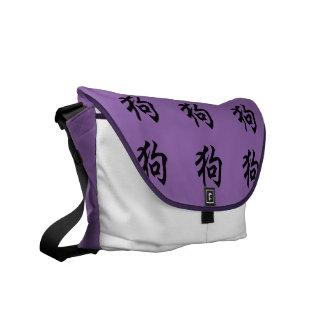 Chinese Dog Ideogram Symbol Zodiac Messenger Bag