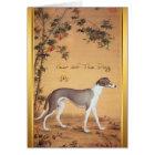 Chinese Dog Painting Chinese Zodiac Greeting Card