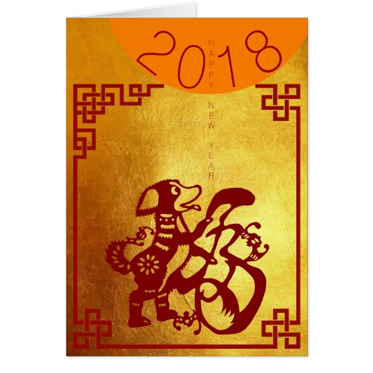 Chinese Dog Year 2018 Red Papercut Gold Greeting