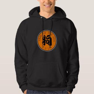 Chinese Dog Year B Symbol Orange Circle M Hoddie Hoodie