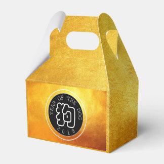 Chinese Dog Year W Symbol B Circle Golden Fabor B Favour Box