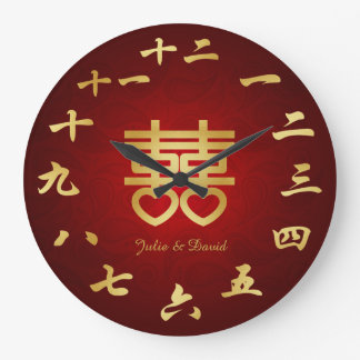 Chinese Double Hapiness Symbol - Add Couples Name Large Clock