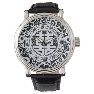 Chinese Double Happiness - Black and White Wristwatches