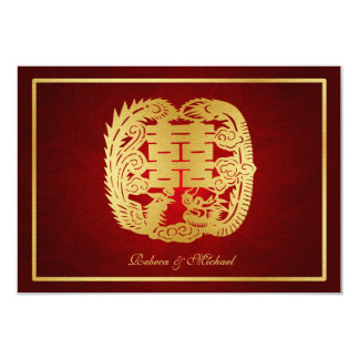 Chinese Double Happiness Dragon / Phoenix RSVP 9 Cm X 13 Cm Invitation Card