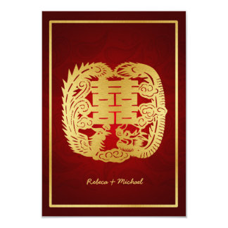 Chinese Double Happiness Dragon / Phoenix RSVP 9 Cm X 13 Cm Invitation Card