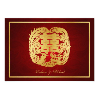Chinese Double Happiness Dragon Phoenix RSVP Personalized Invite