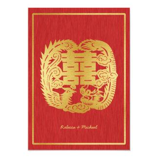 "Chinese Double Happiness Dragon / Phoenix Wedding 5"" X 7"" Invitation Card"