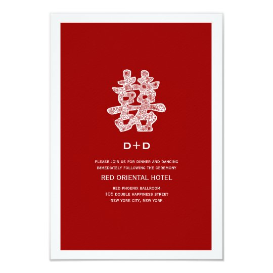 Chinese Double Happiness Floral Wedding Reception Card
