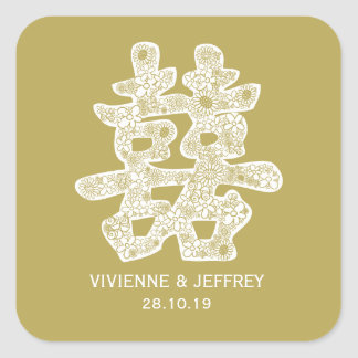 Chinese Double Happiness Floral Wedding Stickers