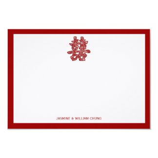 Chinese Double Happiness Floral Wedding Thank You Card