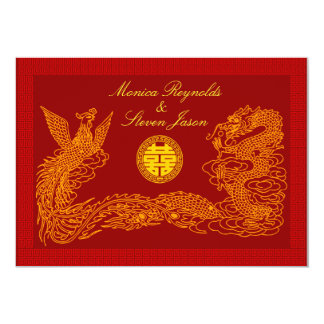 Chinese double happiness RSVP red wedding invitati 13 Cm X 18 Cm Invitation Card
