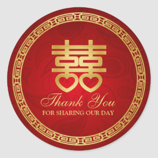"Chinese Double Happiness ""thank you"" Round Sticker"