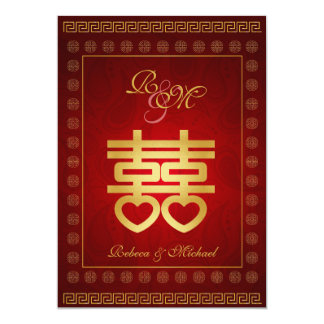 "Chinese Double Happiness Wedding Invites 5"" X 7"" Invitation Card"