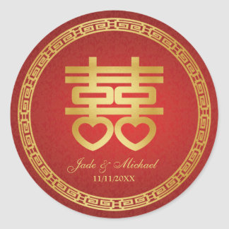 Chinese Double Happiness Wedding Round Sticker