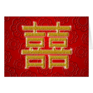 Chinese Double Happiness Wedding Symbol Card