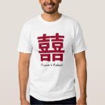 Chinese double happiness wedding t-shirts design01