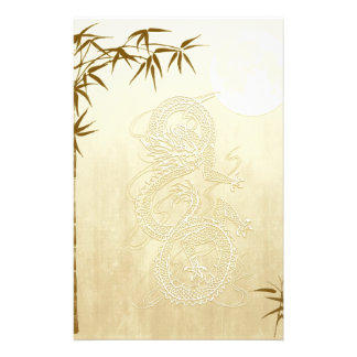 Chinese Dragon and Bamboo Personalized Stationery