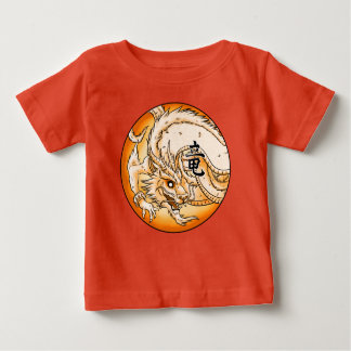 Chinese Dragon Baby Fine Jersey T-Shirt