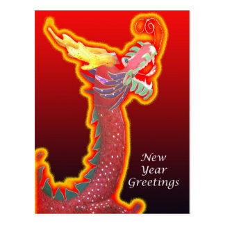 Chinese Dragon Chinese New Year Postcard