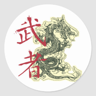 Chinese Dragon Classic Round Sticker