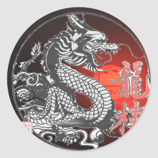 Chinese Dragon Classic Round Sticker