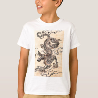 chinese-dragon-clipart-1 T-Shirt