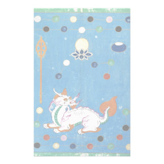 Chinese Dragon Colorful Dots Vintage Watercolor Custom Stationery