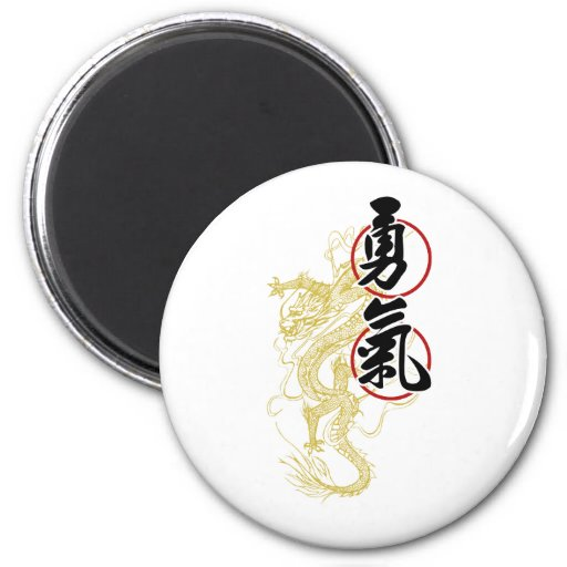 Chinese Dragon Courage Collection Refrigerator Magnet