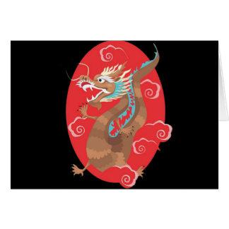 Chinese Dragon Design Greeting Card