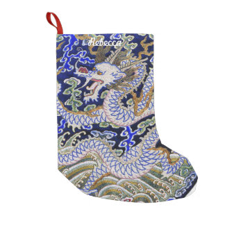 Chinese Dragon Embroidery Small Christmas Stocking