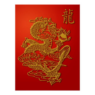 Chinese Dragon Illustration Poster